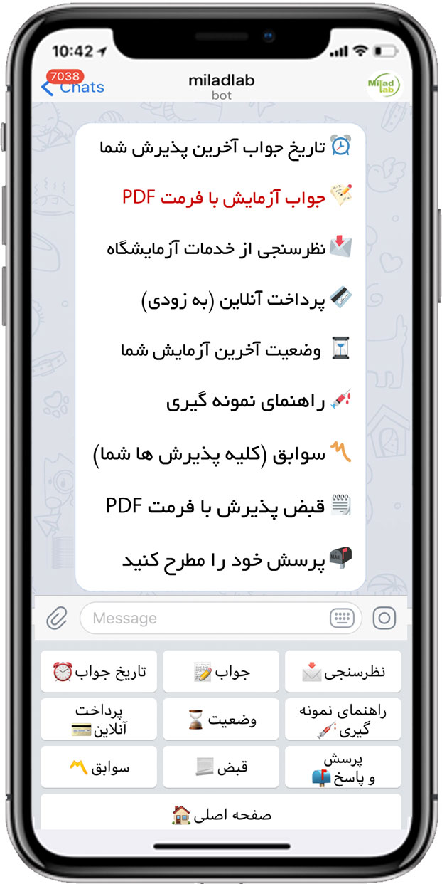 telegram bot 10